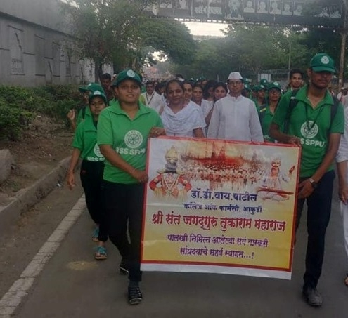 Ahmedabad Muslim Chut